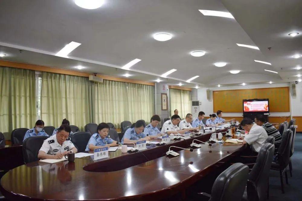 广州女子监狱召开队伍教育整顿专题民主生活会