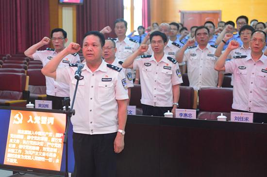 """全省监狱系统开展形式多样的""""七一""""主题党日活动"""