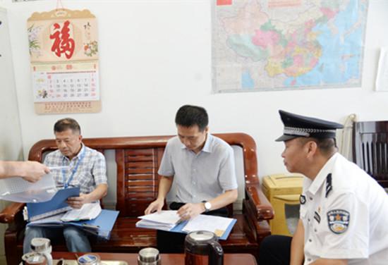 韶关市副市长陈磊到武江监狱开展节前食品安全检查