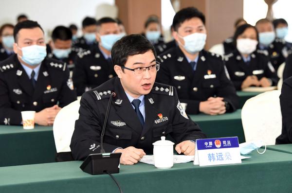 nEO_IMG_p4-广东省司法厅举行庆祝首个中国人民警察节座谈会 .jpg