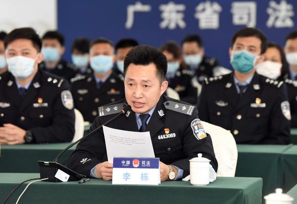 nEO_IMG_p6-广东省司法厅举行庆祝首个中国人民警察节座谈会 .jpg