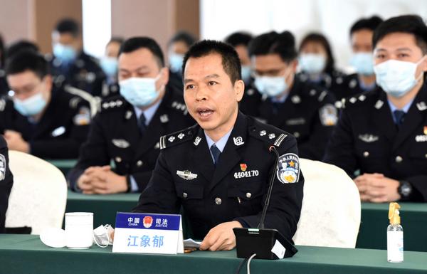 nEO_IMG_p5-广东省司法厅举行庆祝首个中国人民警察节座谈会 .jpg