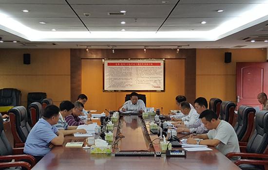 省监狱局党委举办2019年第一季度理论中心组学习会