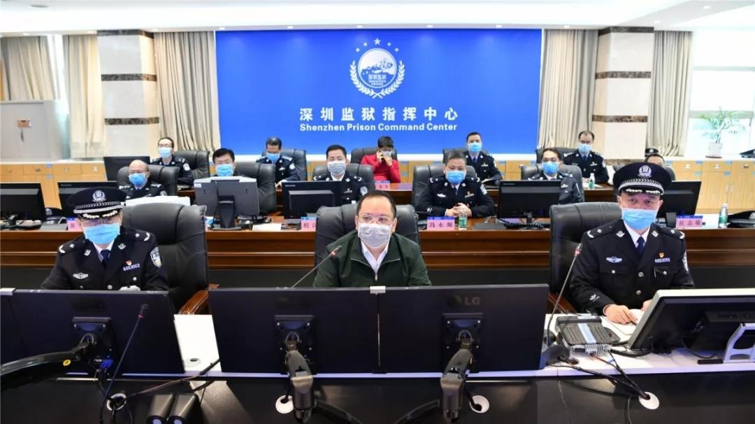 市司法局蒋溪林局长到深圳监狱慰问及视察疫情防控工作
