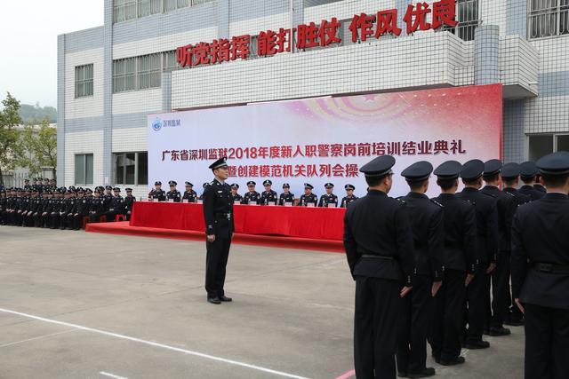 太威武,看深圳监狱警察不一样的帅气范儿