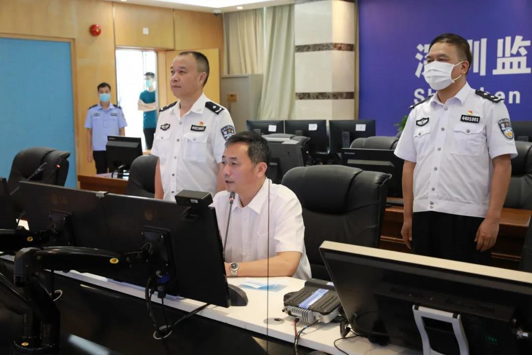 省司法厅政治部胡明主任到深圳监狱开展队伍教育整顿工作调研