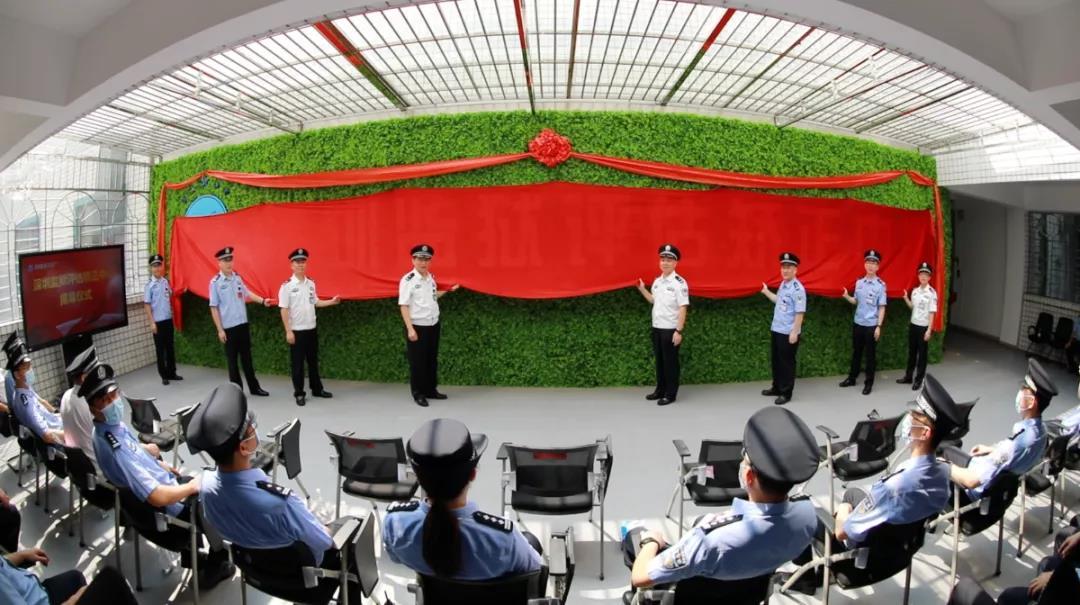 揭牌!深圳监狱评估矫正中心正式成立
